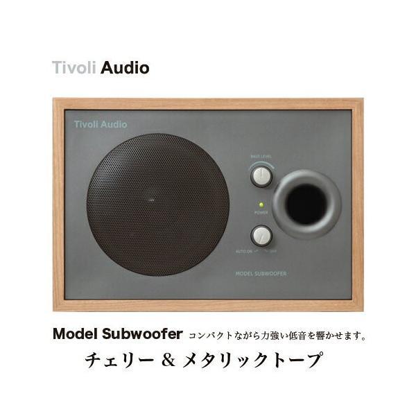 【Tivoli Audio チボリオーディオ】Model Subwoofer/モデルサブウーファー【チェリー/メタリックトープ】