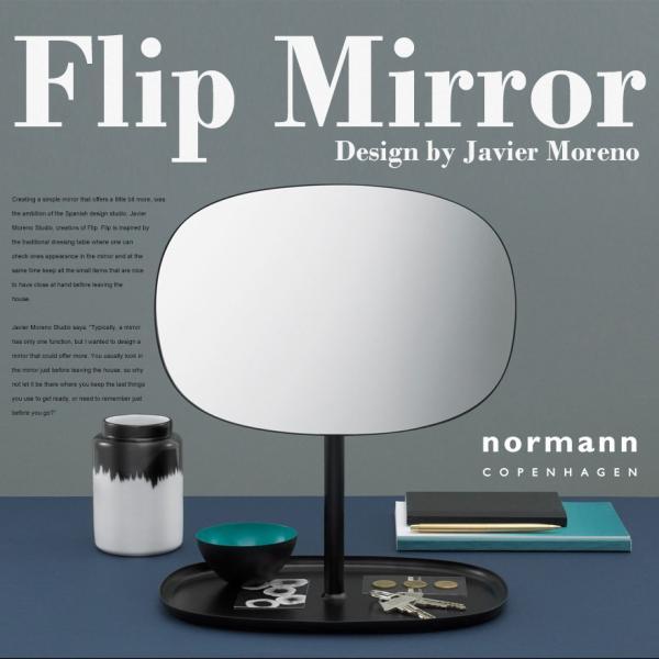 【normann COPENHAGEN】Flip Mirror フリップミラー ノーマン コペンハーゲン/スチール/鏡/スタンドミラー/ガラス/ハビエル モレノ/鏡台
