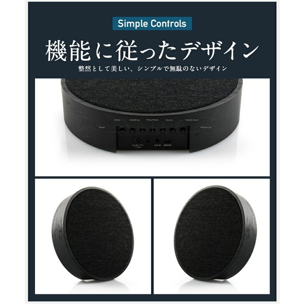 ●●【Tivoli Audio チボリオーディオ】ArtOrb  アート コンパクト Bluetooth