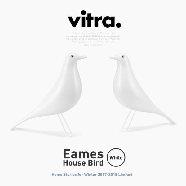 ●●【Vitra】Eames House Bird White イームズ ハウスバード ホワイト ヴィトラ/オブジェ/置物/Charles & Ray Eames/チャールズ&レイ・イームズ/鳥