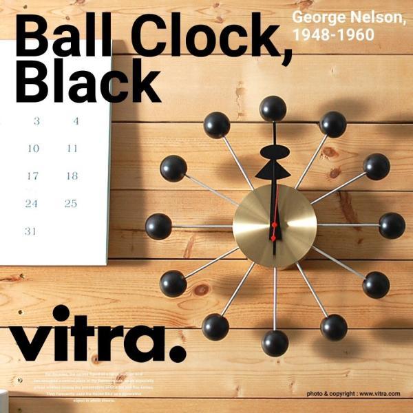 RoomClip商品情報 - 【Vitra】Ball Clock Black ボール クロック 高品質クオーツ時計式ムーブメント ヴィトラ/掛け時計/クロック/木製/ジョージ・ネルソン/George Nelson