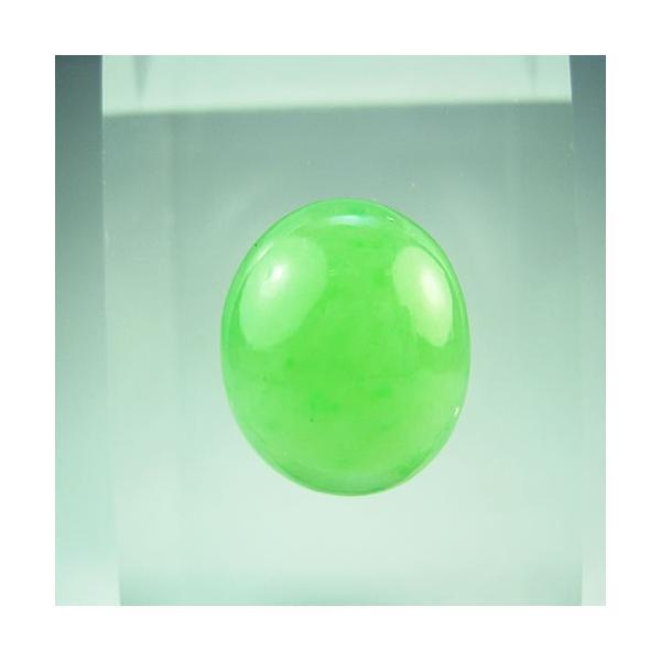 ヒスイ(ジェイダイト) 8.97ct ジュエリールース df527