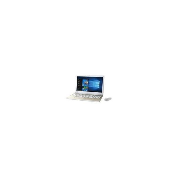 TOSHIBA PT55GGP-BEA2 ノートパソコン dynabook (ダイナブック) サテンゴールド [15.6型 /intel Core i3 /HDD:1TB /メモリ:4GB /2018年5月モデル]の画像