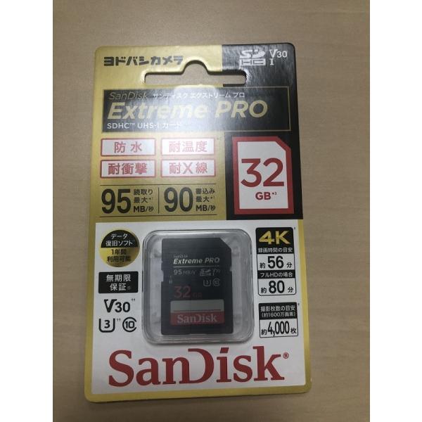 新品 ヨドバシ サンディスク SANDISK SDSDXXG-032G-JOJCP 送料無料/代引無料「沖縄-離島を除く」