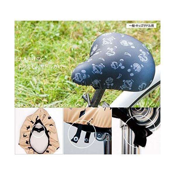 aile(エール) サドルカバー のびーるチャリCAP ドラえもん 帆布チラシ DO-006|shinydoll-store