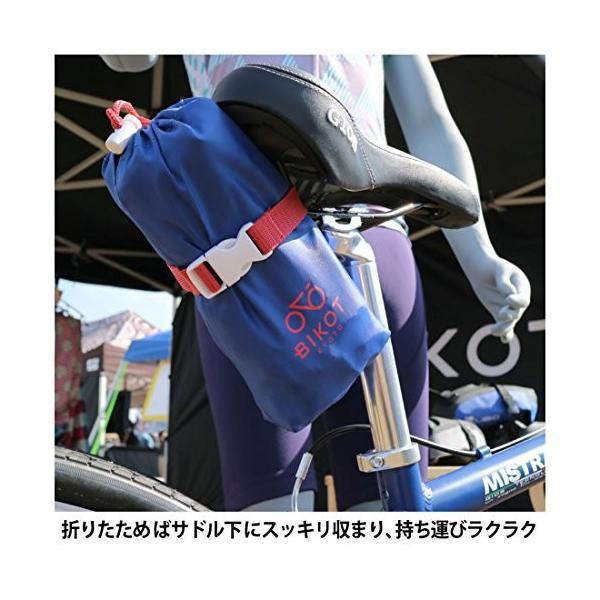 BIKOT(ビコット)縦置き 輪行袋 ロードバイク クロスバイク用|shinydoll-store|06