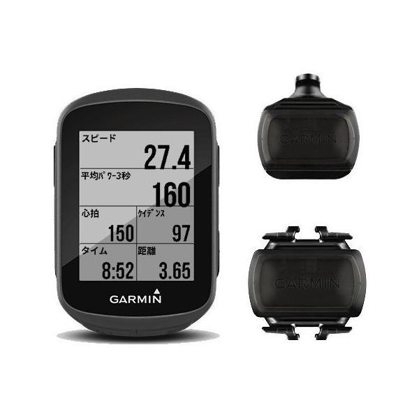 ガーミン エッジ(Edge) 130 日本版 スピード ケイデンス セット GPS ブルートゥース|shinydoll-store
