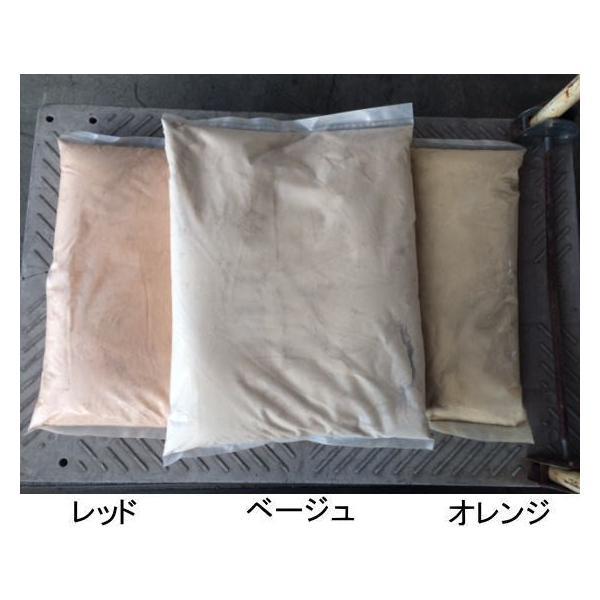 雑草防止 雑草キラーズ 水で固まる土 ガーデニング用カラー土15kg shioken