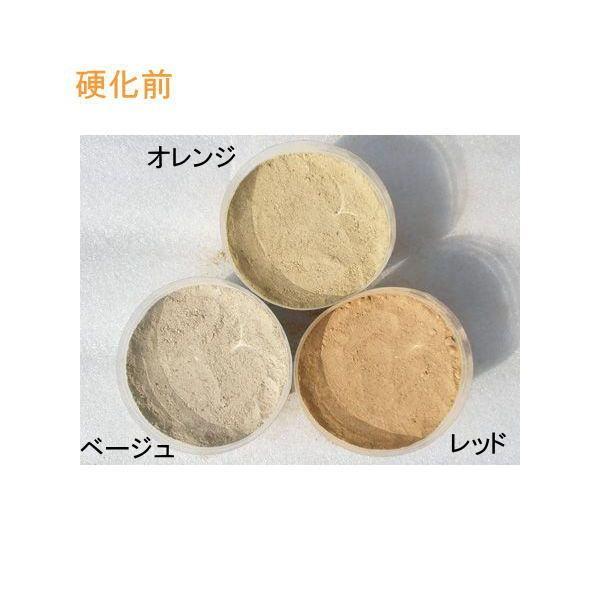 雑草防止 雑草キラーズ 水で固まる土 ガーデニング用カラー土15kg shioken 02