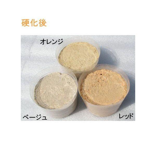 雑草防止 雑草キラーズ 水で固まる土 ガーデニング用カラー土15kg shioken 03