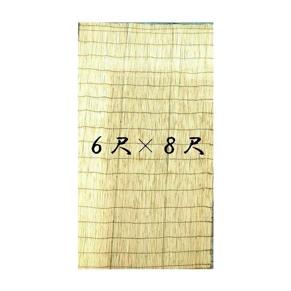 たてすだれ(よしず) 6尺×8尺 |shioken