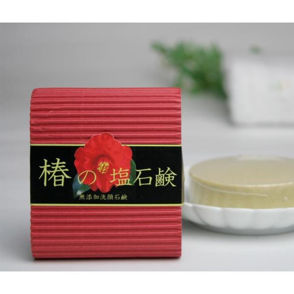 椿の塩石鹸 80g shiosekken-shop