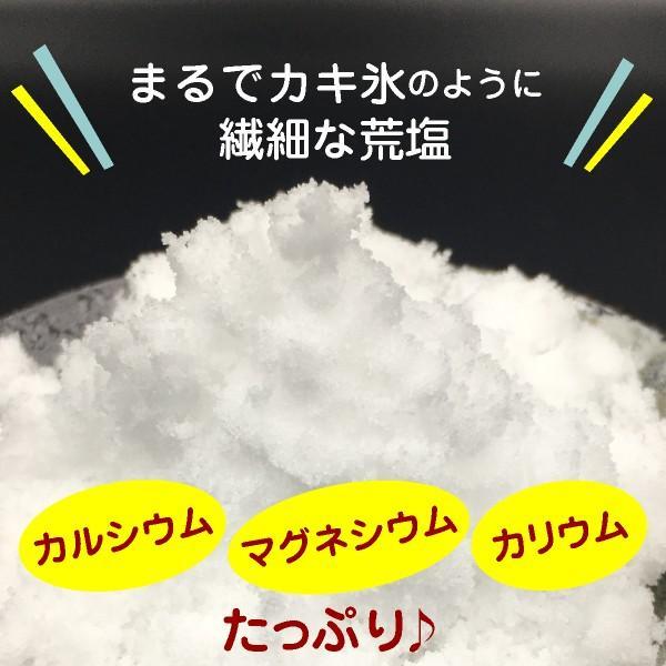 海んまんま「一の塩」しっとりタイプ お得な3袋セット(560円/袋) 対馬暖流海水100%原料|shioyu-naginoto|02