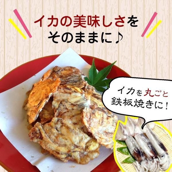 当店人気No.2 いか鉄ちゃん お得な5袋セット(690円/袋)|shioyu-naginoto|02