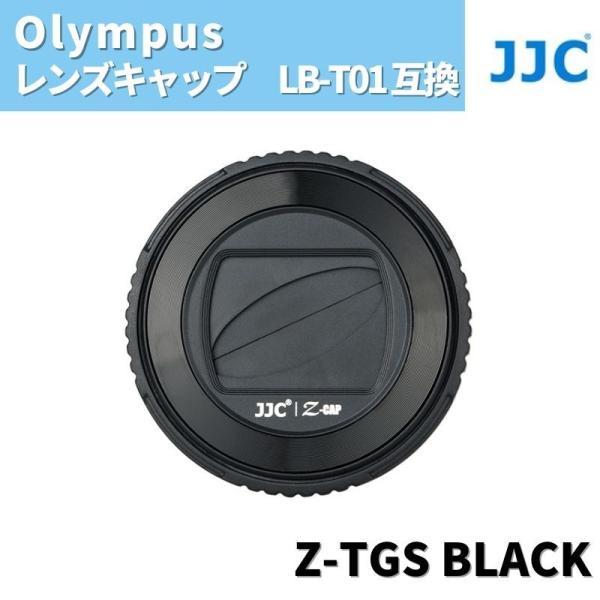 カメラ レンズキャップ レンズバリア オリンパス Olympus TG-6 TG-5 TG-4 TG-3 TG-2 TG-1 に対応 LB-T01 互換 JJC Z-TGS 黒