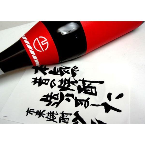 芋焼酎 市来焼酎 ツン 25度 1800ml − 田崎酒造|shiraiya-sake|02