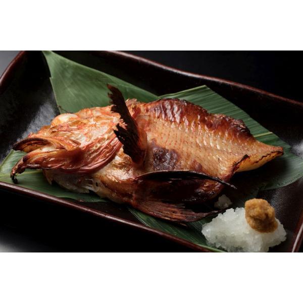 キンキ きんき 味噌漬け 北海道 半身 1枚 90g〜110g 知床 高級 ギフト