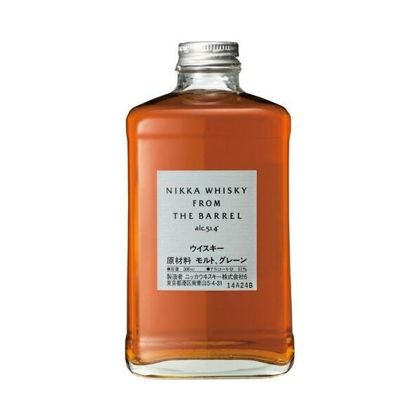 箱ありニッカフロムザバレルウイスキー51度500ml洋酒whisky