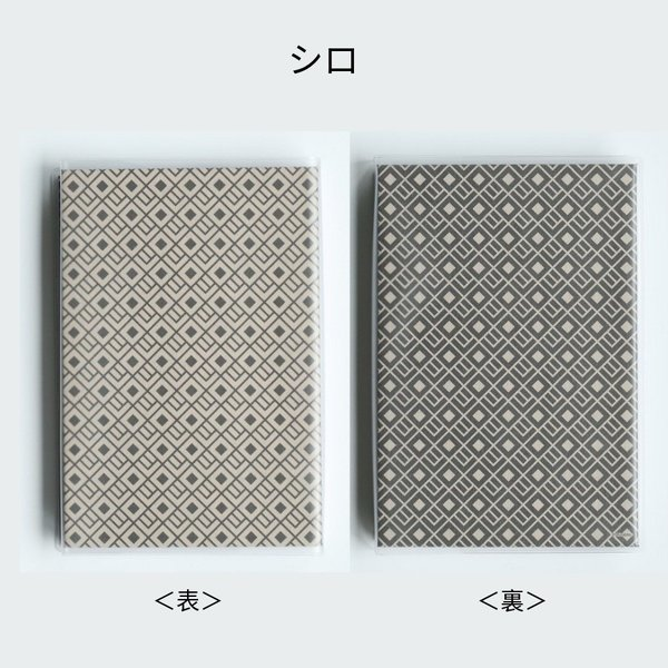 城びとポケット御城印帳<washi>(黄色・ブルー・シロ)|shirobito|06
