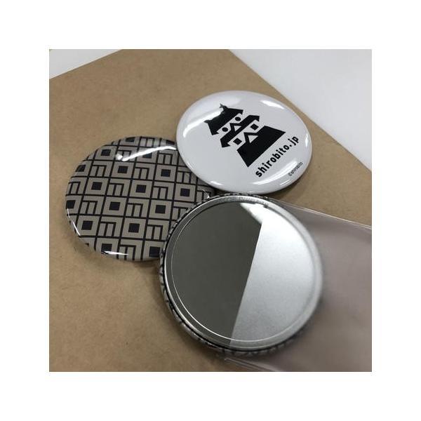 城びと缶ミラー(城びとロゴ・シロ) shirobito