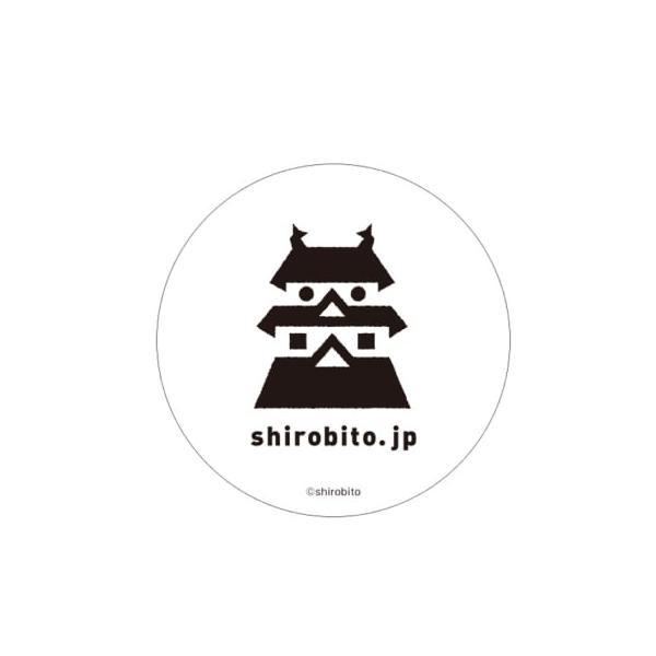 城びと缶ミラー(城びとロゴ・シロ) shirobito 02