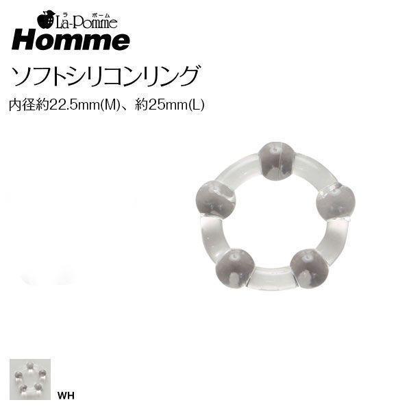 【メール便(3)】 (ラポームオム) La-PommeHomme 男前輪具 ソフトシリコンリング ML コックリング