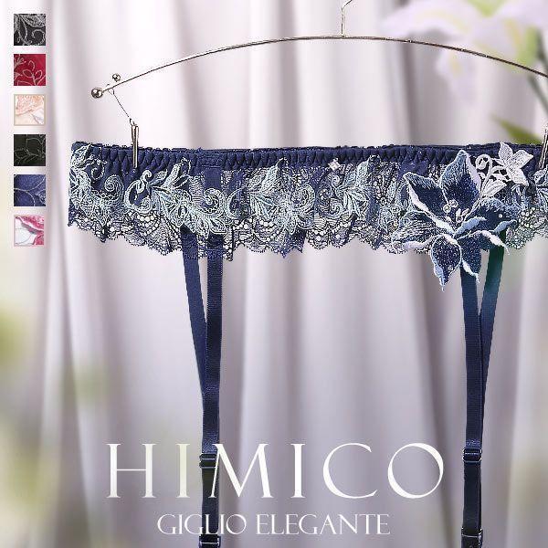 ガーターベルトヒミコランジェリーガーターランジェリーMLHIMICO優雅に咲き誇るGiglioelegante001series