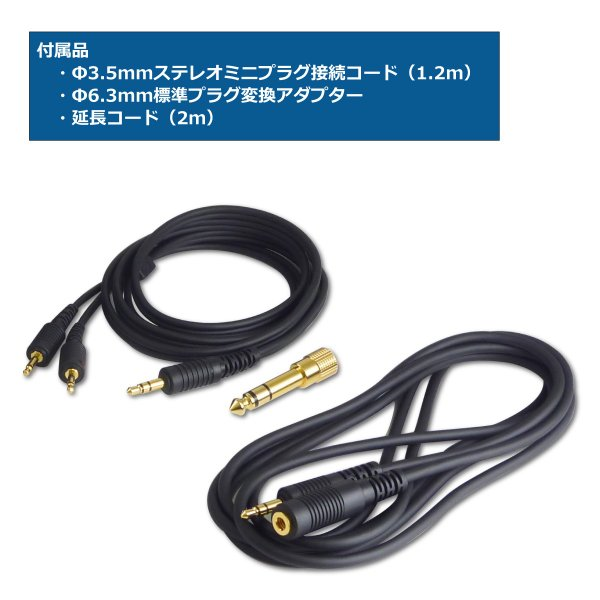 SOUNDWARRIOR リスニングユース・ヘッドホン SW-HP20-b|shiroshita|05