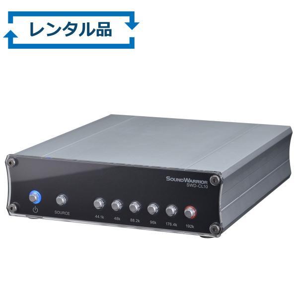 【レンタル品】SWD-CL10OCXクロックジェネレーターお試し/サウンドウォーリアーSOUND WARRIOR(さうんどうぉーりあ)|shiroshita