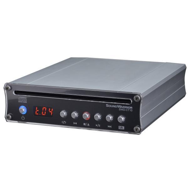 SWD-CT10 アップサンプリング機能付CDトランスポート[SW Desktop-Audioシリーズ]サウンドウォーリアーSOUND WARRIOR(さうんどうぉーりあ)|shiroshita