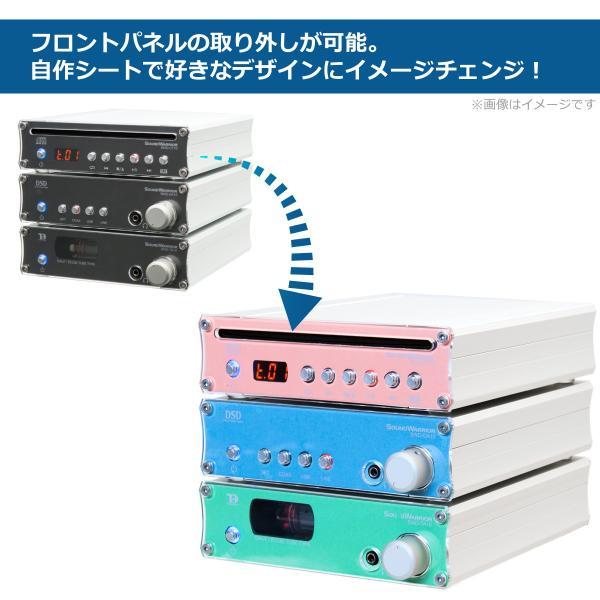 SWD-CT10 アップサンプリング機能付CDトランスポート[SW Desktop-Audioシリーズ]サウンドウォーリアーSOUND WARRIOR(さうんどうぉーりあ)|shiroshita|04