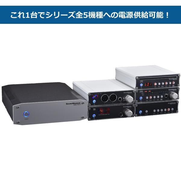 SWD-PS10 パワーサプライ[SW Desktop-Audioシリーズ] サウンドウォーリアーSOUND WARRIOR(さうんどうぉーりあ)|shiroshita|03