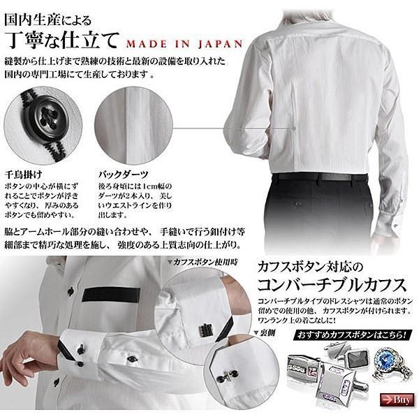 日本製 綿100% ウイングカラー ピンタックメンズドレスシャツ オセロ切替   ワイシャツ 長袖 フォーマル パーティー タキシード|shirt-style|03