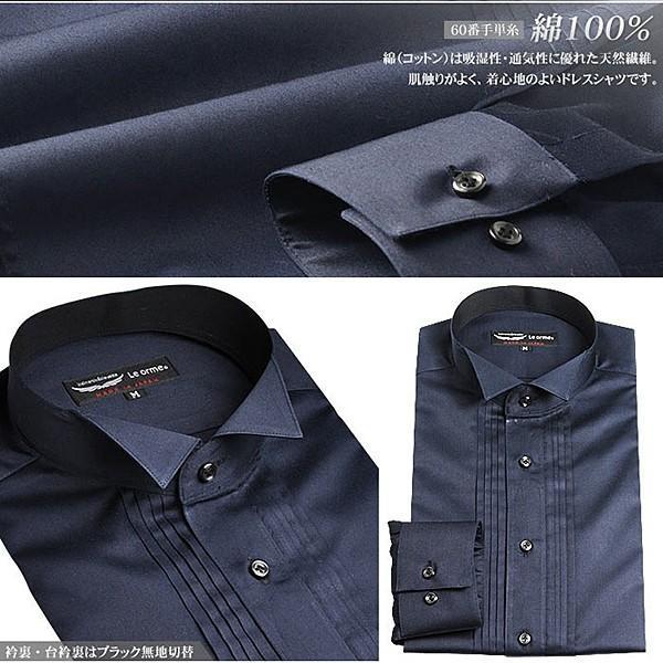 日本製 綿100% ウイングカラー ピンタックメンズドレスシャツ オセロ切替   ワイシャツ 長袖 フォーマル パーティー タキシード|shirt-style|05