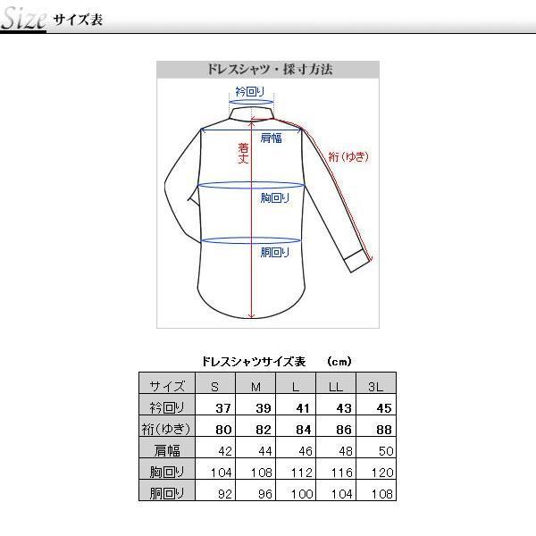 日本製 綿100% ウイングカラー ピンタックメンズドレスシャツ オセロ切替   ワイシャツ 長袖 フォーマル パーティー タキシード|shirt-style|06