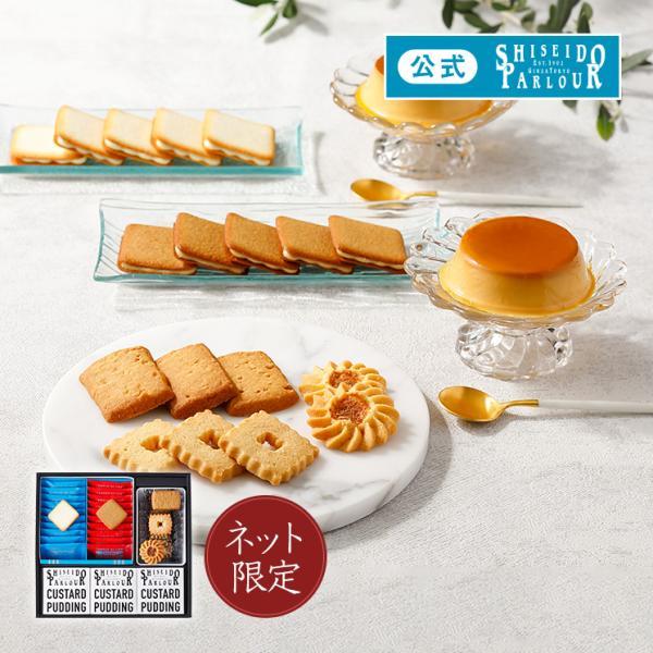 菓子・プリン詰め合わせEC35