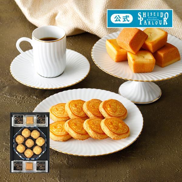 菓子詰め合わせ E35
