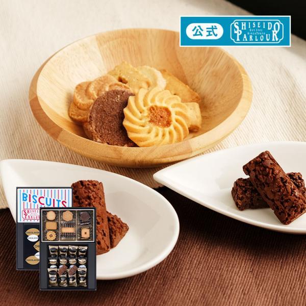 菓子詰め合わせF42