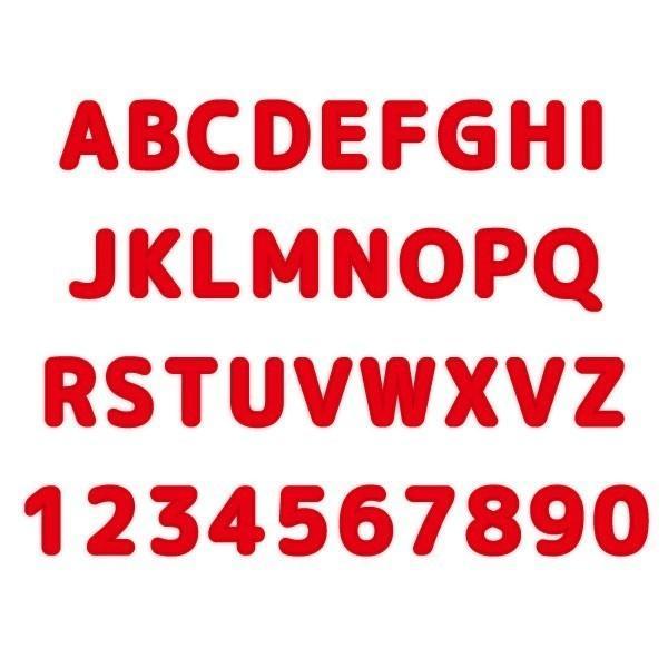 ラメ素材!ひらがなワッペン(丸ゴシック体/1文字)ふち刺繍 アイロン接着 お名前 オリジナルオーダー/入園・入学|shishuatelier|05