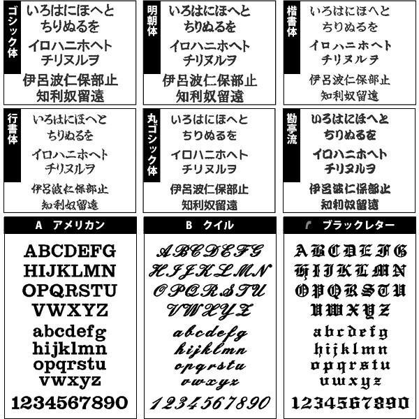 ネーム刺繍ワッペン オリジナル Lサイズ/2行タイプ オーダー アイロン 刺しゅう・名入れ・お名前|shishuatelier|04