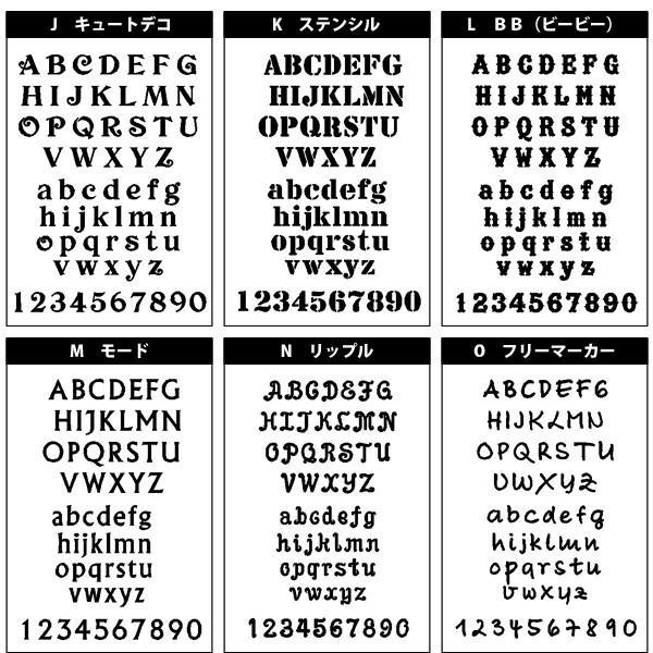 ネーム刺繍ワッペン オリジナル Lサイズ/2行タイプ オーダー アイロン 刺しゅう・名入れ・お名前|shishuatelier|06