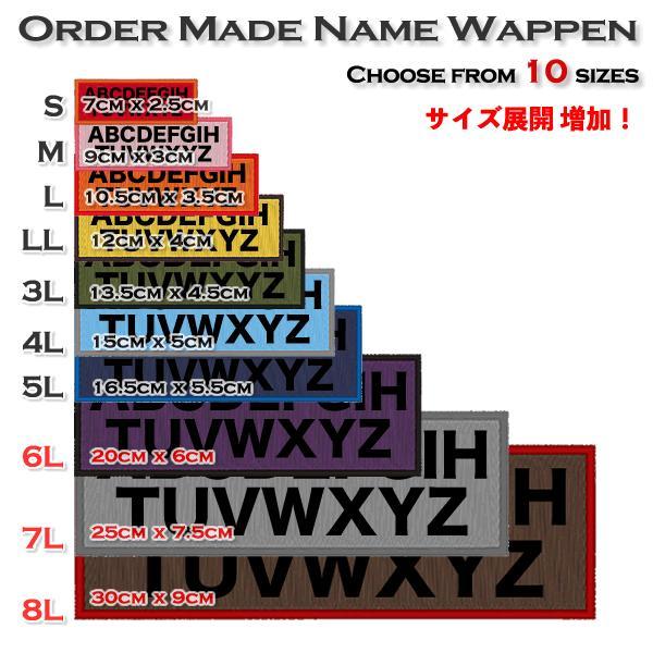 ネーム刺繍ワッペン オリジナル S・M/2行タイプ オーダー アイロン 刺しゅう・名入れ・お名前|shishuatelier|04
