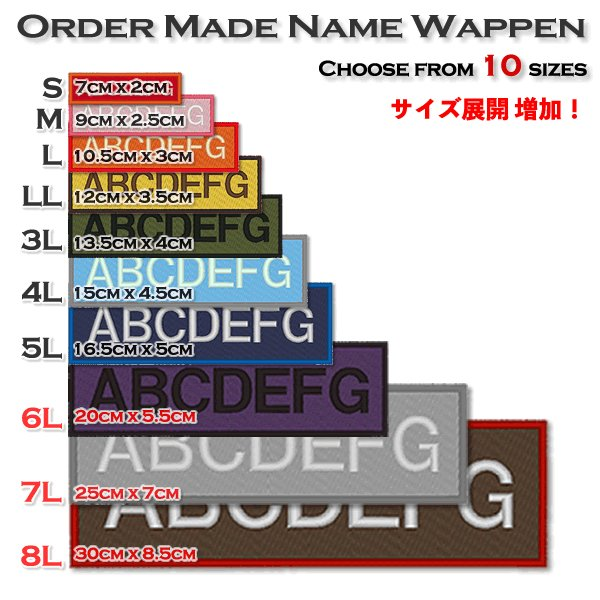 ネーム刺繍ワッペン オリジナル S・M/1行タイプ オーダー アイロン 刺しゅう・名入れ・お名前|shishuatelier|03