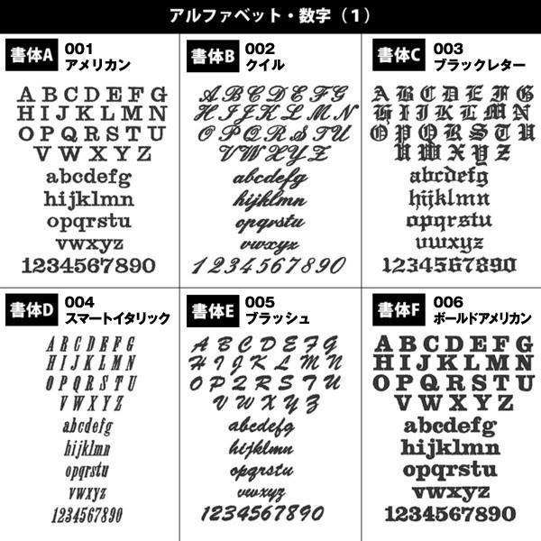オーバルタイプ ネーム刺繍ワッペン オリジナル S・M/オーダー アイロン 刺しゅう・名入れ・お名前|shishuatelier|05