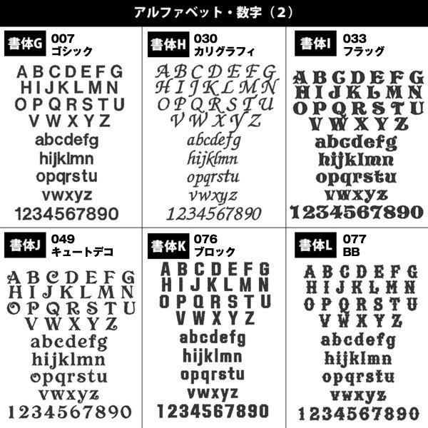 オーバルタイプ ネーム刺繍ワッペン オリジナル S・M/オーダー アイロン 刺しゅう・名入れ・お名前|shishuatelier|06