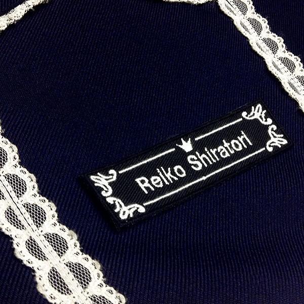 ネーム刺繍ワッペン Mono Crown オリジナル オーダー アイロン 刺しゅう・名入れ・お名前|shishuatelier|02