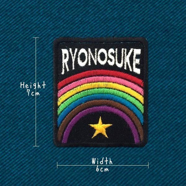 ネーム刺繍ワッペン Rainbow Star オリジナル オーダー アイロン 刺しゅう・名入れ・お名前|shishuatelier|02