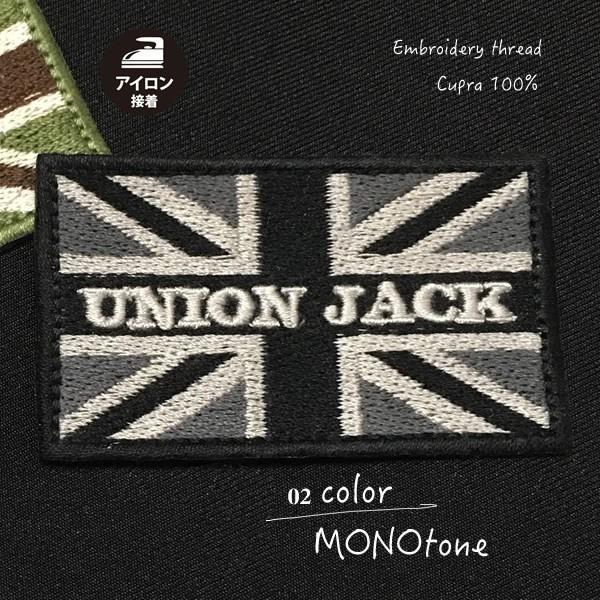 Union Jack(ユニオンジャック)ネーム刺繍ワッペン オリジナル オーダー アイロン 刺しゅう・名入れ・お名前|shishuatelier|05