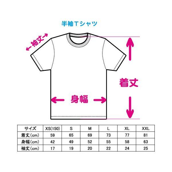 禿ーKAMURO-吉原の灯 思春期マーブルTシャツ|shisyunki|04