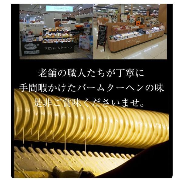期間限定4500円→1999円 500gに増量!5種の味から選べる!超ド級500gのスーパージャンボクーヘン(500g×3) 訳あり お取り寄せ お取り寄せスイーツ 令和|shitamachibaum|14